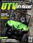 Apr/May 2009 Vol. 4 Issue 2