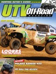 Feb/Mar 2010 Vol. 5 Issue 1