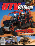 July/Aug 2016 Vol. 11 Issue 4