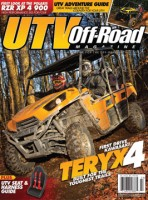 Feb/March 2012 Vol. 7 Issue 2