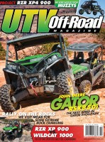 Oct/Nov 2012 Vol. 7 Issue 11