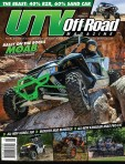 Aug/Sept 2014 Vol. 9 Issue 11